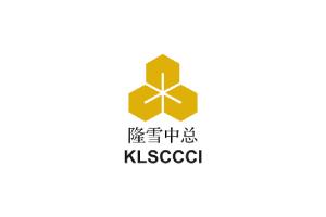 CS-Logo-2